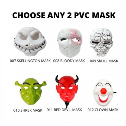 Halloween Creative Costume Cosplay Party  Skull Mask Cracked