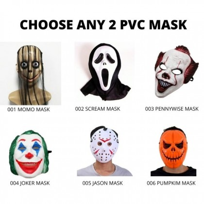 Halloween DTP Costume Cosplay Party Scream Mask