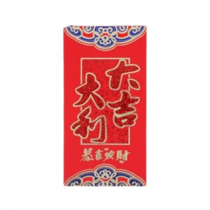 Chinese New Year CNY Angpao Red Packet 6pcs/pack
