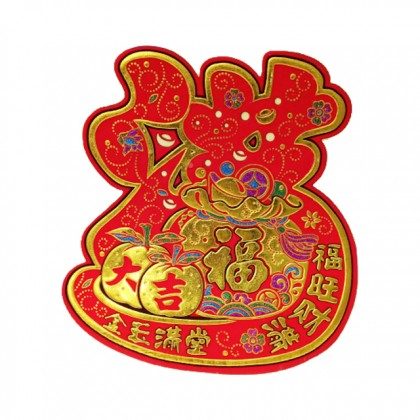 Chinese New Year CNY Couplets Deco- Blessing Gold Ingot Sticker Spring Festival Deco